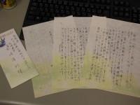 米子市のT様よりお手紙を頂きました。