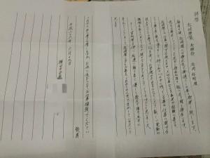 奥出雲町横田中学校