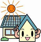 太陽光発電勉強会in奥出雲